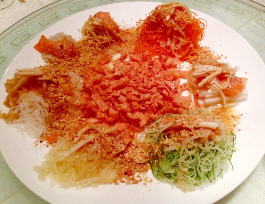 My first Yee Sang at Elegant Inn -- light, fresh and delectable