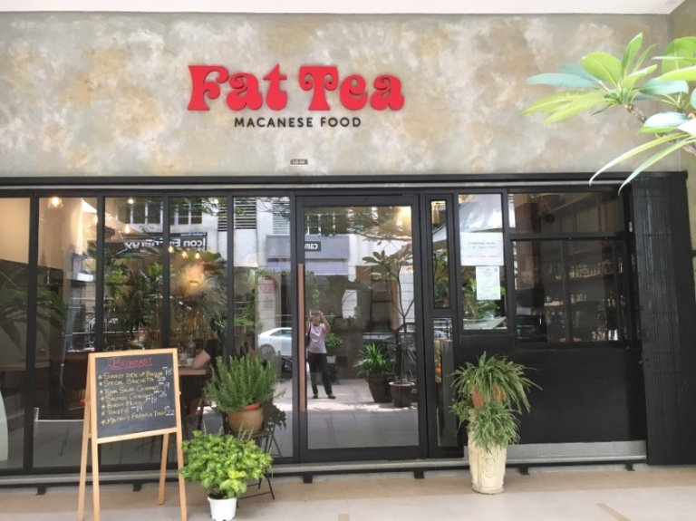 The front facade of Fat Tea