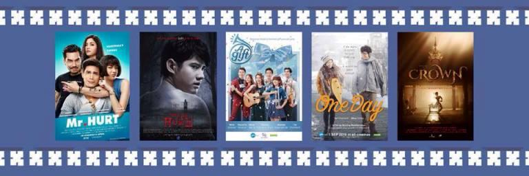 thaifilms