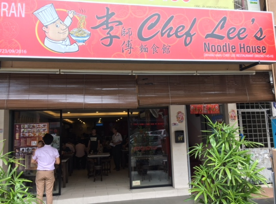 Hard to miss -- Chef Lee's Noodle House