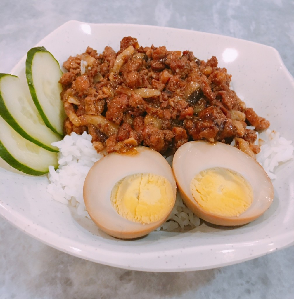 Lu Rou Fan or braised pork rice with spiced egg