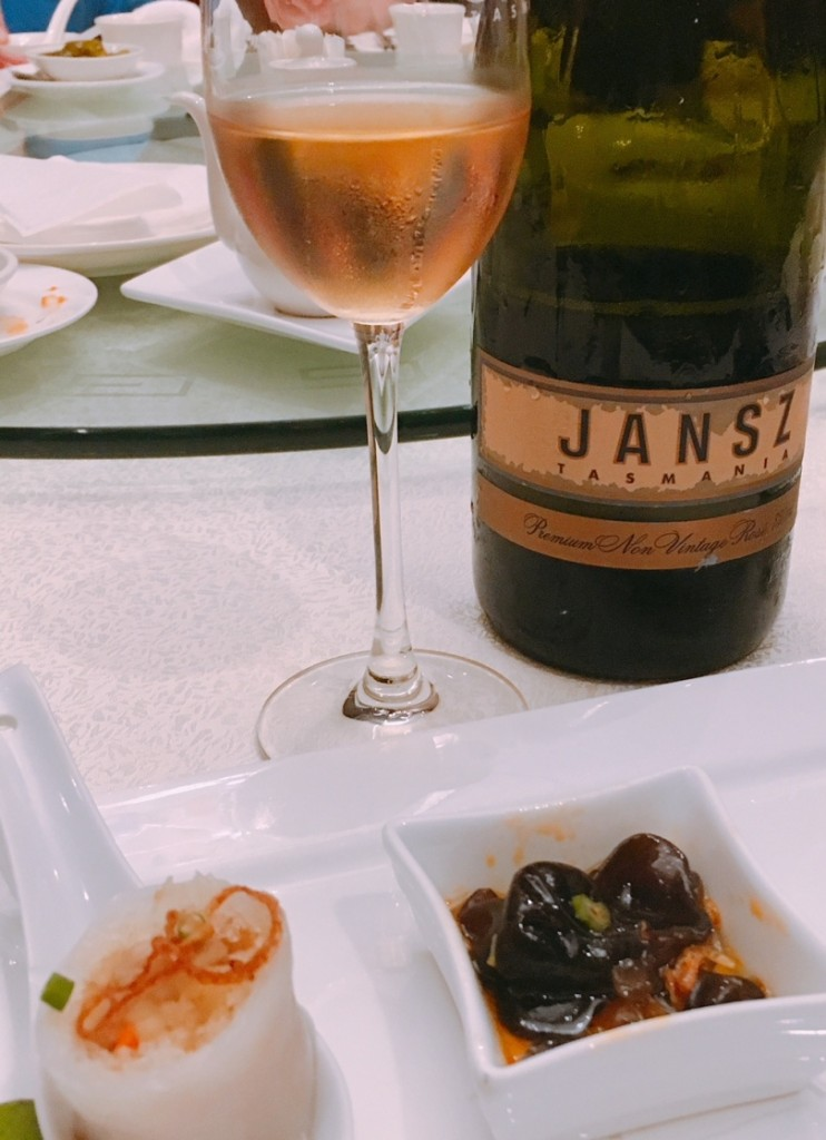 The lovely Jansz Rose sparkling wine with the dimsum starter for the Executive lunch at Elegant Inn